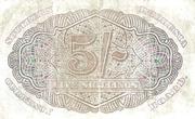5 Shillings (small) – reverse