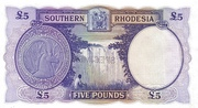 5 Pounds – reverse