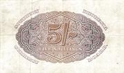 5 Shillings (Large) – reverse