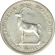 1 Shilling - Elizabeth II (1st portrait; Silver Proof Issue) – reverse