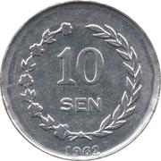 10 Sen – reverse