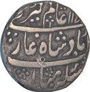 1 Rupee - Alamgir II (Bareli mint) – obverse