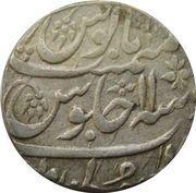1 Rupee - Shah Alam II (Bisauli mint) – reverse