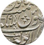 1 Rupee - Shah Alam II (Anwala mint) – reverse