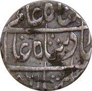 1 Rupee - Shah Alam II (Mustafabad [Rampur] mint) – obverse