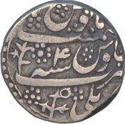 1 Rupee - Alamgir II (Bareli mint) – reverse