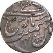 1 Rupee - Shah Alam II (Mustafabad [Rampur] mint) – reverse