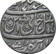 1 Rupee - Shah Alam II (Qasbah Panipat mint) – obverse