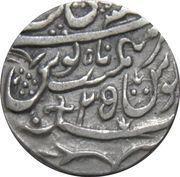 1 Rupee - Shah Alam II (Qasbah Panipat mint) – reverse