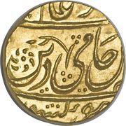 Mohur - Shah Alam II [Zabita Khan] – obverse