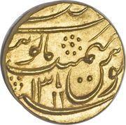 Mohur - Shah Alam II [Zabita Khan] – reverse