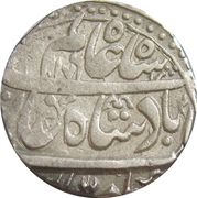 1 Rupee - Shah Alam II (Anwala mint) – obverse