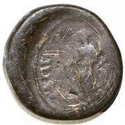 Bronze Æ22 (Pautalia) – reverse