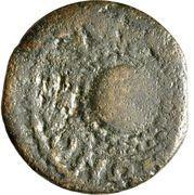 AE23 - Domitianus (Macedonia) – reverse