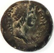 Bronze AE17 (Pergamon) – reverse