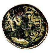 Semis Titus et Domitien (Germé, Mysie) – obverse