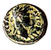 Semis Titus et Domitien (Germé, Mysie) – reverse