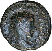 Dupondius - Gordianus III (P M S COL VIM; Viminiacium) – obverse