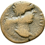Unit - Septimius Severus & Abgar VIII (Edessa) – obverse