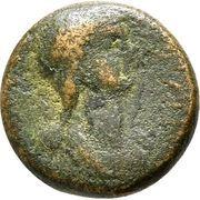 AE15 - Agrippina II (Philadelphia) – obverse