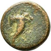 AE15 - Agrippina II (Philadelphia) – reverse