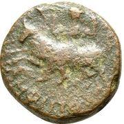 AE - Claudius - Amphipolis – obverse