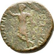 AE - Claudius - Amphipolis – reverse