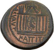 Sestertius - Commodus (Capitolias) – reverse