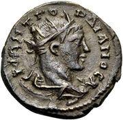 Assarion - Gordian III (N IK AI E ΩN; Nicaea) – obverse