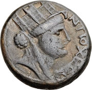 Semis - Nero (Antioch mint) – obverse