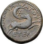 Semis - Nero (Antioch mint) – reverse