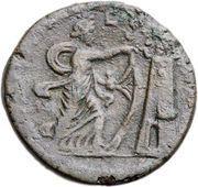 Drachm - Hadrianus – reverse