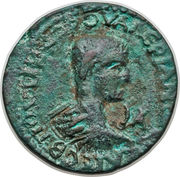 Dupondius - Valerianus II (Laerte mint) – obverse