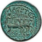 Dupondius - Valerianus II (Laerte mint) – reverse