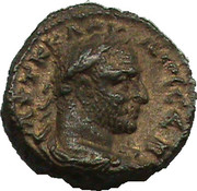 Tetradrachm - Claudius II – obverse