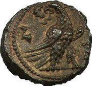 Tetradrachm - Claudius II – reverse