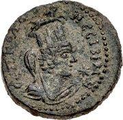 Tetrassaria - Severus Alexander (laureate bust, Tyche with ram from Nisibis, Mesopotamia) – reverse