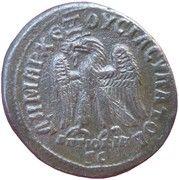 Tetradrachm - Philippus I (Antioch mint) – reverse
