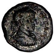 Triassaria - Severus Alexander (Umbrius Tereventinus/Aequitas, Marcianopolis mint) – obverse