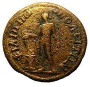 Obol - Antoninus (Philippopolis mint) – reverse