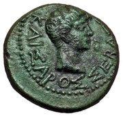 AE20 - Augustus [Rhoemetalkes I] – obverse