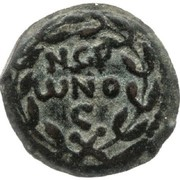 Prutah - Nero (Porcius Festus as Procurator, Jerusalem mint) – obverse
