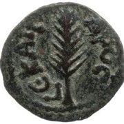Prutah - Nero (Porcius Festus as Procurator, Jerusalem mint) – reverse