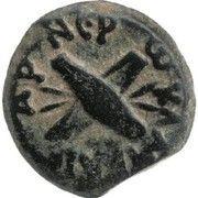 Prutah - Claudius (Marcus Antonius Felix as Procurator, Caesarea mint) – obverse