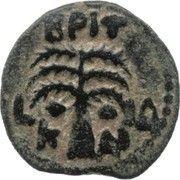 Prutah - Claudius (Marcus Antonius Felix as Procurator, Caesarea mint) – reverse