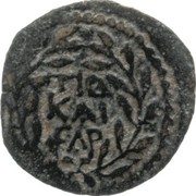 Prutah - Tiberius (Valerius Gratus as Prefect) – obverse