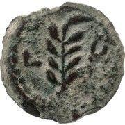 Prutah - Tiberius (Valerius Gratus as Prefect) – reverse