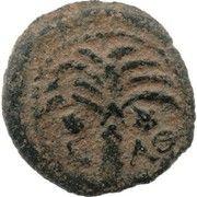 Prutah - Augustus (Marcus Ambivulus as Prefect) – reverse