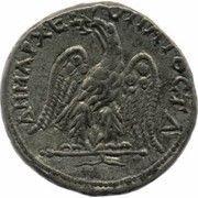 Tetradrachm - Caracalla – reverse