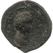 As - Antoninus Pius – reverse